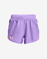 Under Armour Fly By Kids shorts