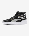 Puma Ralph Sampson Sneakers