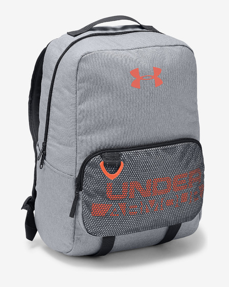 Under Armour Select Kids backpack