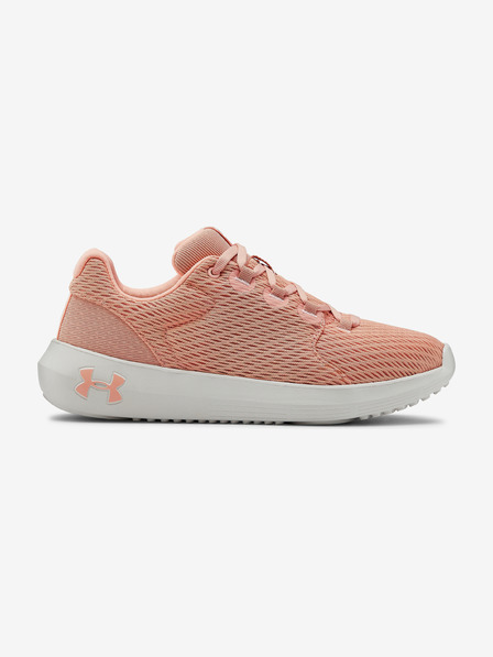 Under Armour Ripple 2.0 NM1 Sneakers